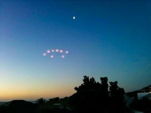 НЛО в виде ряда огоньков